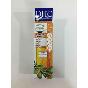 DHC Medicated Deep Cleansing Oil Makeup Remover